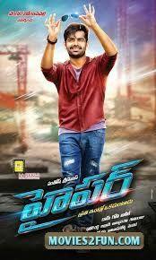 Hyper 2016 Watch Telugu Movie