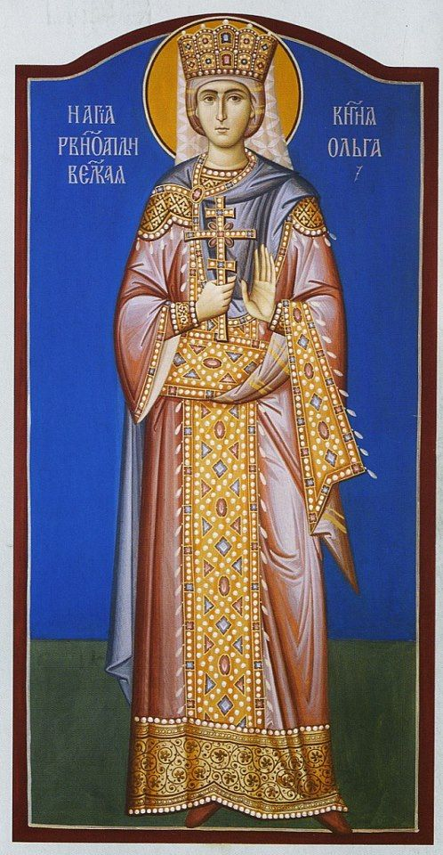Αγια Ολγα Η Ισαποστολος (μετονομασθεισα Ελενη) Η Βασιλισσα (; - 969)_11 Ιουλίου Zoran Zivkovic
