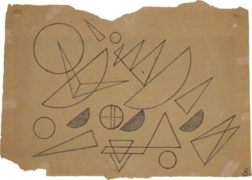 """""""Untitled"""" (Prison Drawing) by Rudolf Bauer (German/American, 1889-1953)"""