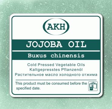 Применение:масло жожоба по свойствам почти аналогично спермацету, а по составу близко к восковым эфирам себума человека. Легкое масло, подходит для любого типа кожи. Улучшает текстуру волос, возвращает им блеск, делает послушными. Восстанавливает волосы после окрашивания и химической завивки. Удерживает влагу, способствует сохранению естественной влажности кожи, придает ей красивый ровный цвет. Снимает покраснение, раздражение, воспаление и шелушение, применяется при дерматитах, экземе…