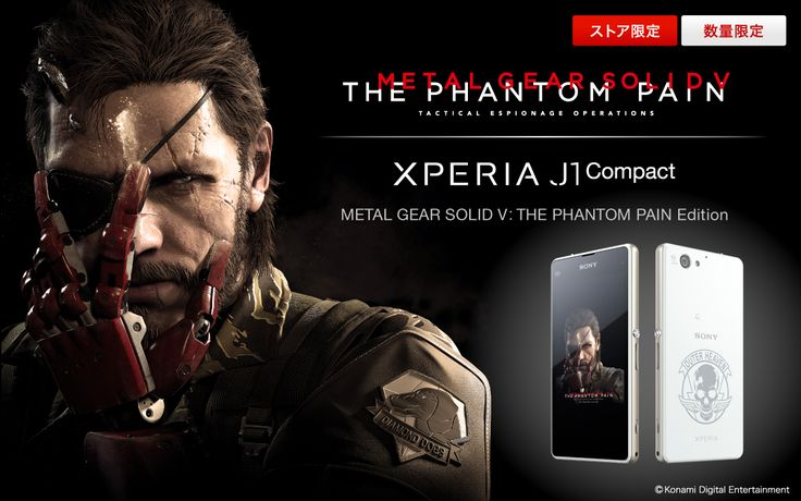 Sony XPERIA J1 Compact Phantom Pain Edition with Snapdragon 800 SoC announced in Japan