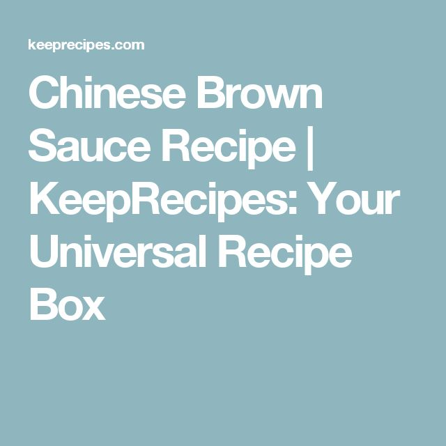Chinese Brown Sauce Recipe | KeepRecipes: Your Universal Recipe Box