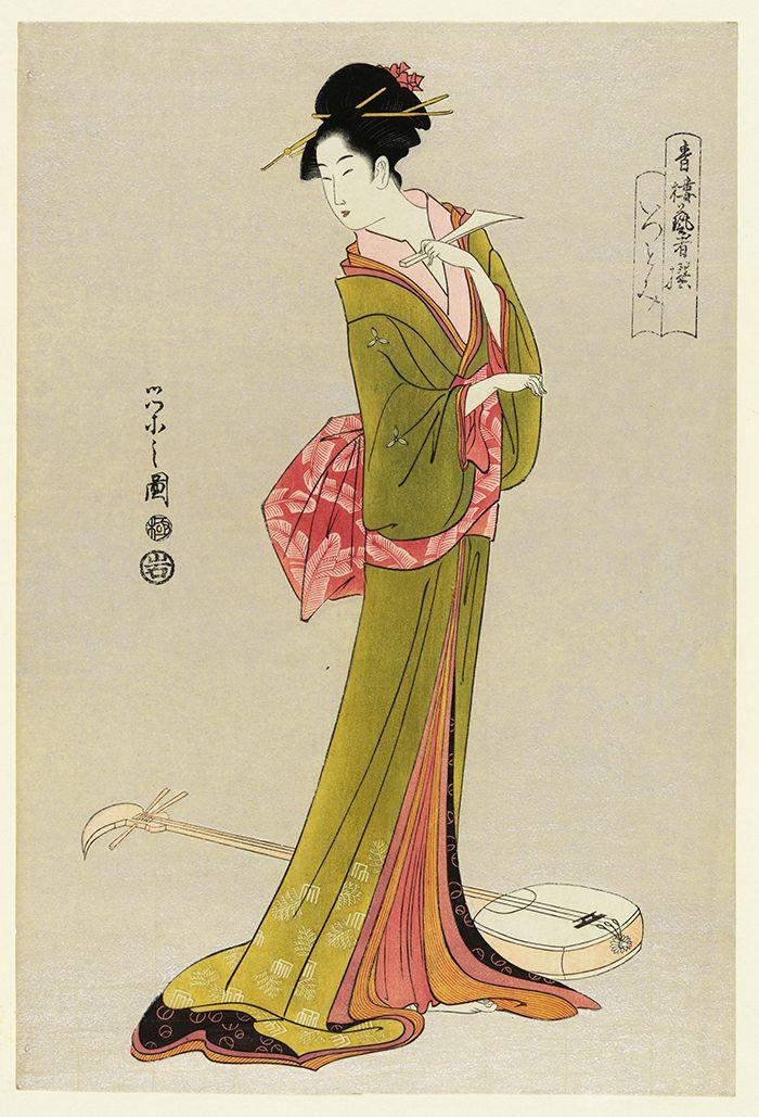 5156.Japanese women dressed in kimonos conversing.POSTER.decor Home Office art
