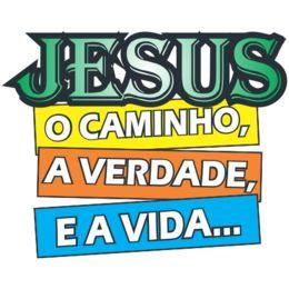 Estampa para camiseta Religiosa 001554