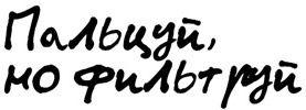 Толмач района (переводчик с пацанского on-line) содержит более 530 слов и выражений.
