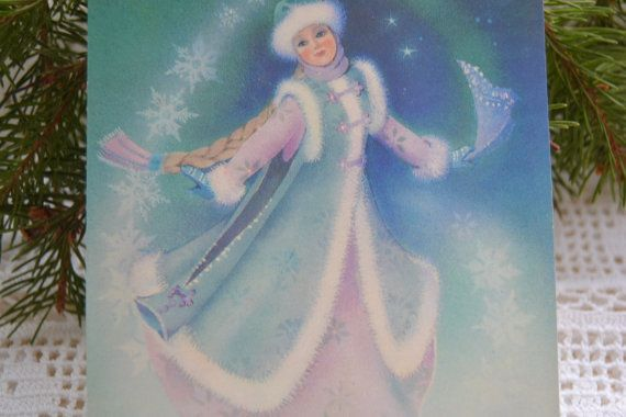 Unused Happy New Year/Christmas vintage by SilentNightSales