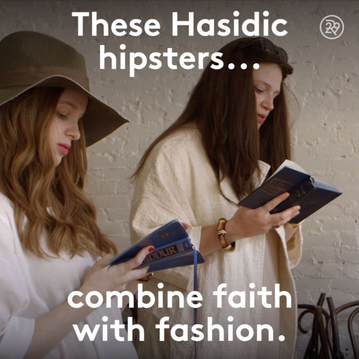 These Hasidic hipsters make modest fashion look