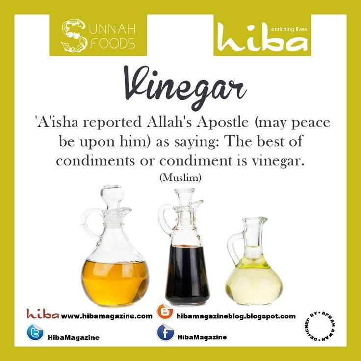 #SunnahFood: Vinegar  Read more about it >