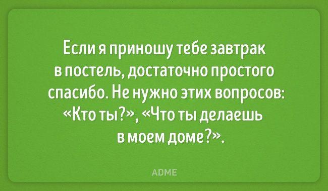 http://www.adme.ru/svoboda-narodnoe-tvorchestvo/15-otkrytok-ot-masterov-sarkazma-1135960/