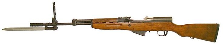 sks assault rifle | Yugoslavian SKS (Type 59/66), with muzzle grenade launcher and grenade ...