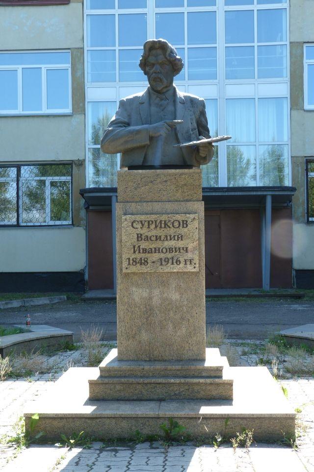 В 2008 году на территории художественного училища открыт обновленный сквер Сурикова, где установлен бюст художника работы скульптора Георгия Лаврова.