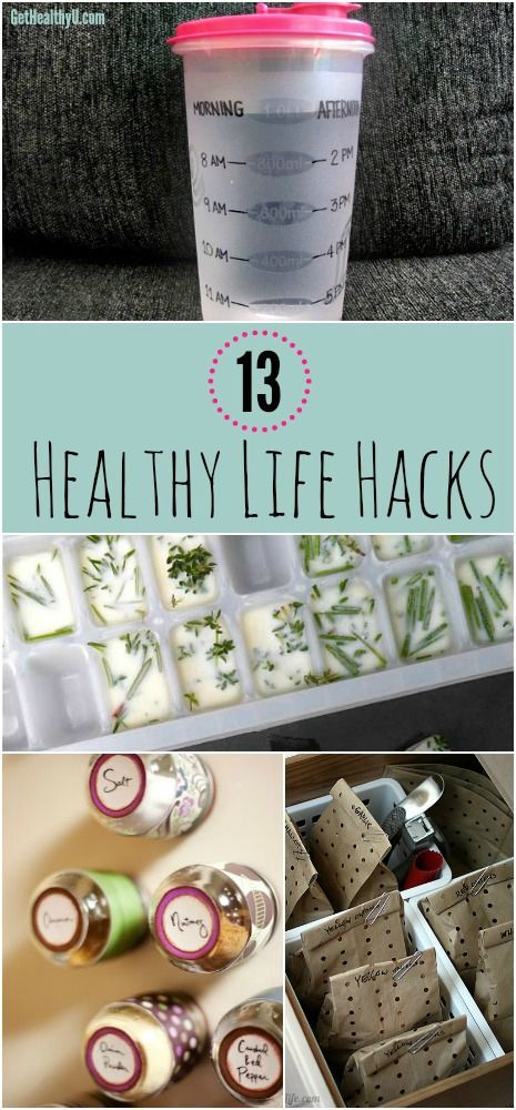 Hack your way to better health with these 13 clever fitness and kitchen tricks that will save you time, money, and a headache!! | via @chrisfreytag