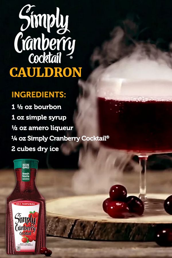 This Simply Cranberry® Cocktail Cauldron is so good, it'll give you chills this Halloween. Simply immerse dry ice into the cauldron and watch the perfectly sweet and perfectly tart taste of Simply Cranberry Cocktail come to life.