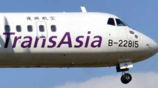 Transasia: Taiwan airline shuts after crashes