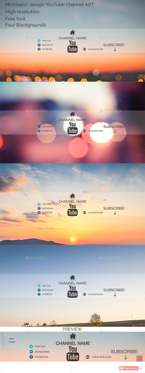 109 best youtube backgrounds images on pinterest fonts minimalist design youtube channel art pronofoot35fo Images