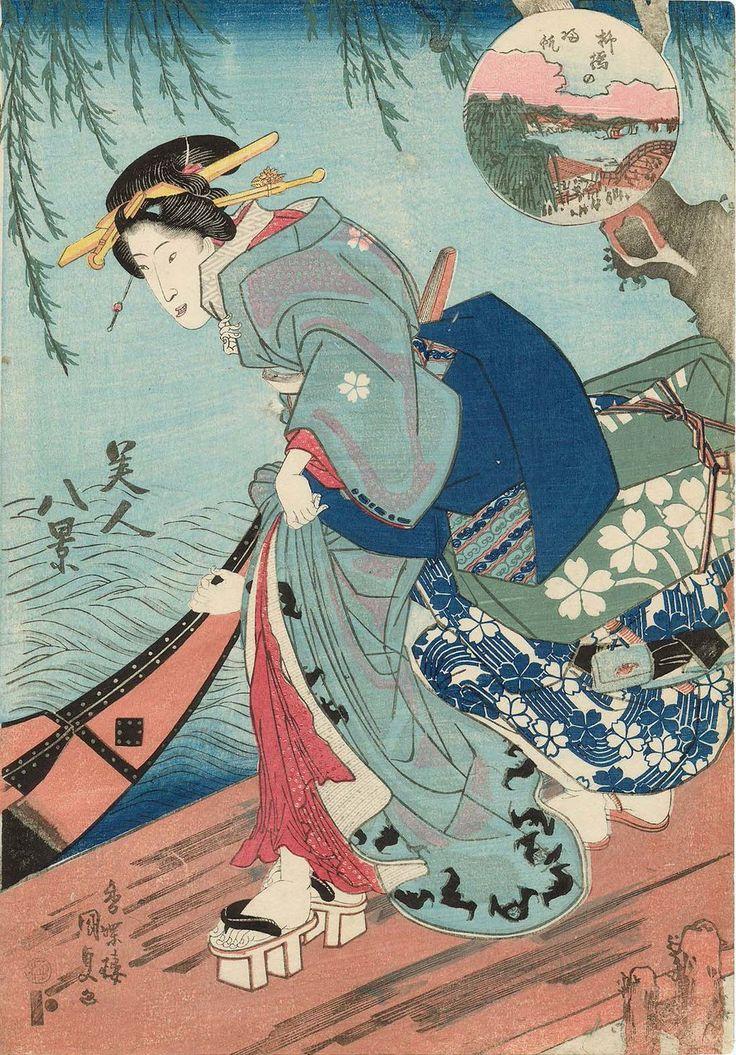 国貞 Kunisada/Toyokuni