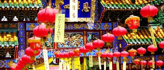 dating customs in japan Discover 3 asia dating culture differences that will shock you decide for yourself afterwards if you can date in asia.