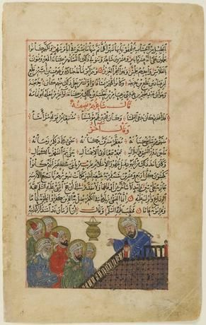 Al Biruni's manuscript is currently acquired by the Edinburgh University Library in the United Kingdom