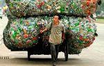 La ricicleria conterrà macchinari per la plastica per la triturazione e la quantificazione del materiale introdotto, diminuendo l'area necessaria allo stoccaggio e restituendo all'ospite il valore del bene al riciclo.