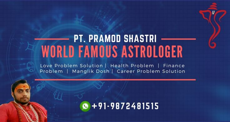 Ek call just call ke sath Apne Jeevan Ko Badle Just Call and change your life +91-9872481515 aap ki sabhi samasya ka Samadhan #World_Famous_Astrologer for your all problem solution in one call. +919872481515
