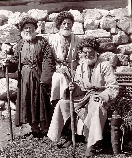 Men and women from the Georgian mountains