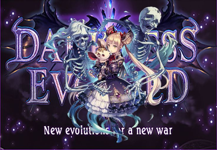 Shadowverse Shadowcraft Darkness Evolved Cards and Suggestions