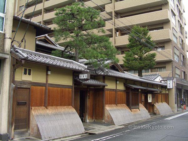 Yoshikawa Tempura - Downtown Kyoto