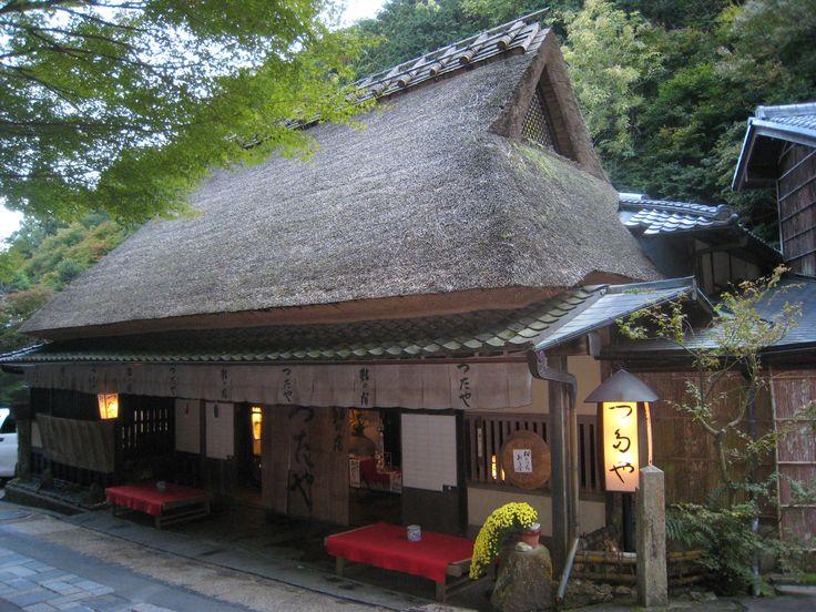 Tsutaya, Toriimoto, Kyoto