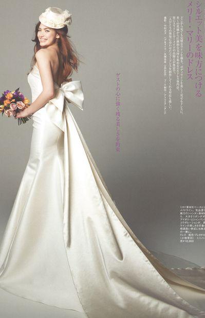 MMD-1080 \178,000 Wedding BOOK 別冊付録 に取り上げて頂きました。 マーメイドドレス、マーメイドラインのメリーマリー Merry Marry