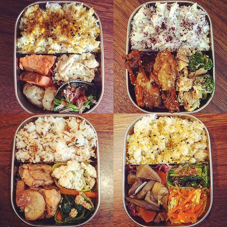 ここ最近のお弁当左上から時計回りに鮭と玉ねぎ団子手羽先油揚げ入り筑前煮鶏肉と長芋の煮物 by nobusakai