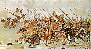 Visit sites where Alexander The Great fought.