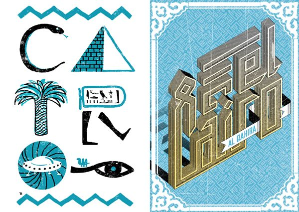 Cairo Posters - via http://creativeroots.org/2011/10/cairo-design-posters/