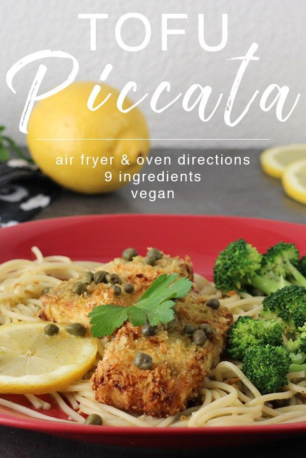 Tangy Lemon Tofu Piccata is an easy entree that doesn't look or taste like it was easy to make. You can make the tofu in the oven or in the air fryer while you prepare the citrusy sauce.  #airfryer #valentinesday #datenight #tofu #veganrecipes #pasta