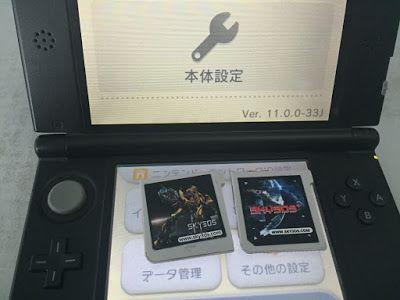 Offiziell Nintendo 3DS Flashkarte Blogs: Auswirkungen der neuen 3DS Firmware11.0 auf 3DS Ha...