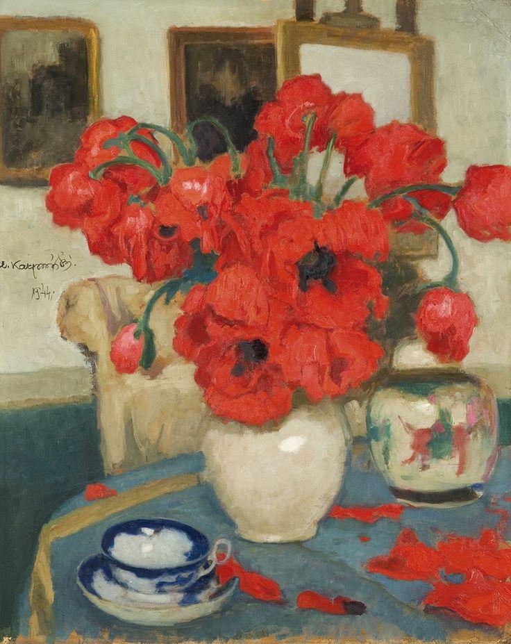 Alfons Karpiński (Polish, 1875 - 1961) - Poppies, 1944