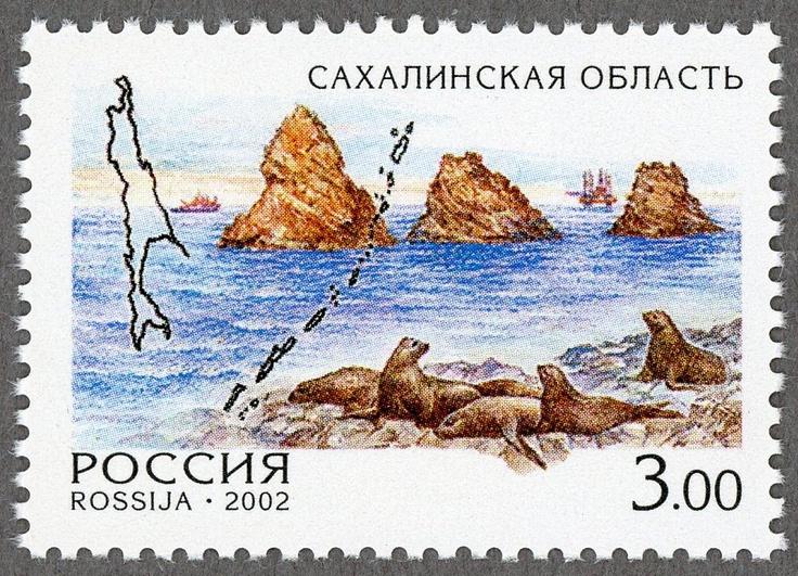 Sakhalin Oblast