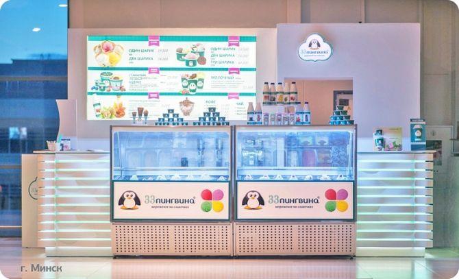 """Франшиза кафе-мороженое """"33 пингвина"""""""
