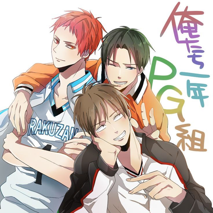 630 Best KnB Images On Pinterest