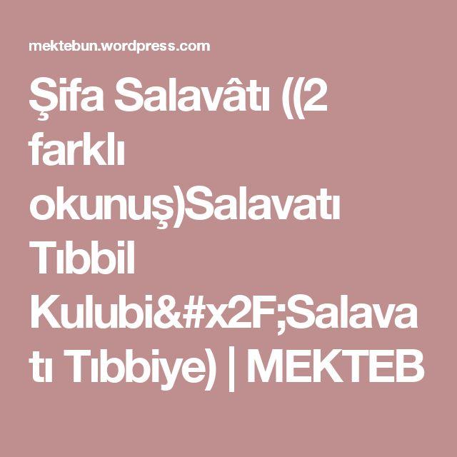 Şifa Salavâtı ((2 farklı okunuş)Salavatı Tıbbil Kulubi/Salavatı Tıbbiye) | MEKTEB