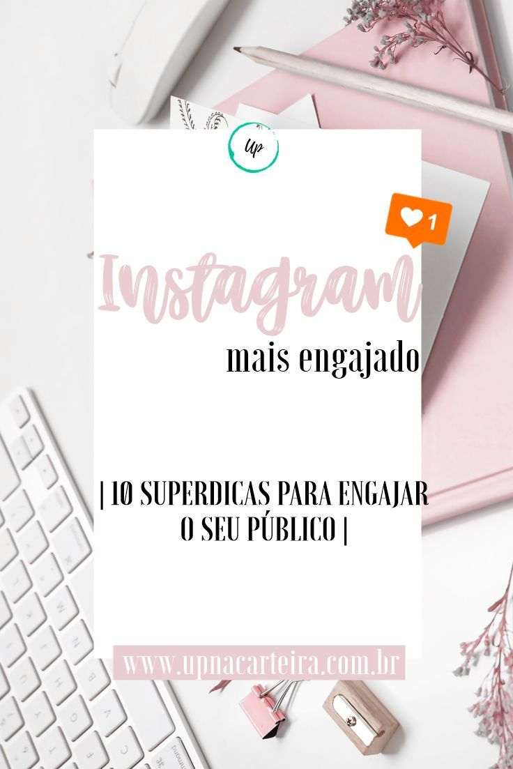 Instagram Mais Engajado Instagram Dicas Dicas De Blog E