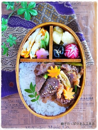 Japanese Style Grilled Beef Bento Lunch. A star-cut radish looks nice|弁当