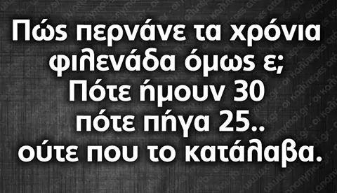 12799201_1737919699774309_4654159623848200166_n.jpg (480×276)