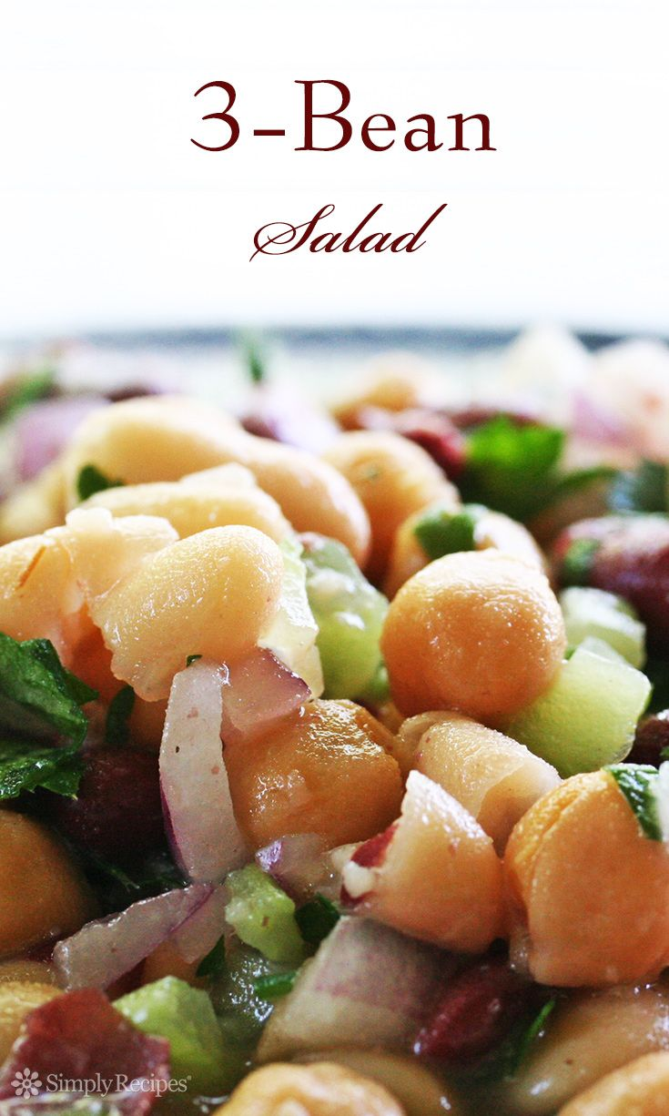 Three Bean Salad ~ Classic American 3-bean salad, perfect for summer picnics and potlucks. With cannellini beans, kidney beans, garbanzo beans, celery, red onion, parsley, and a sweet and sour dressing. On SimplyRecipes.com #vegan #glutenfree