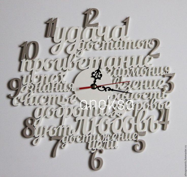 Купить Интерьерные часы со словами - серебряный, часы, интерьерные часы, часы со словами