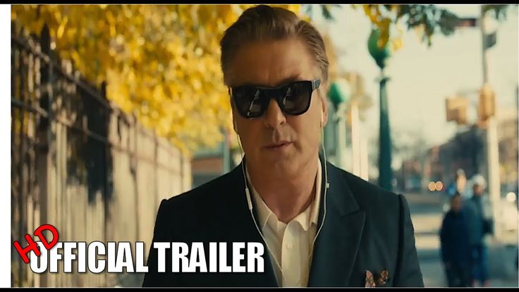 BLIND Movie Trailer 2017 HD - Movie Tickets Giveaway