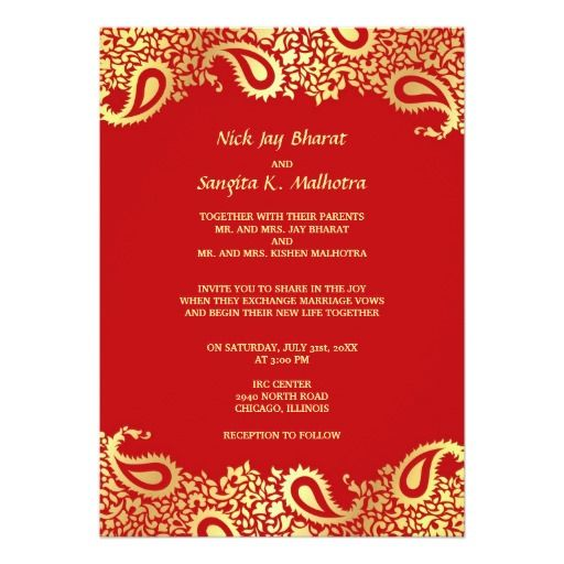 Hindus wedding cards idealstalist hindus wedding cards stopboris Images