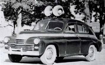 1953 ГАЗ-М20 «Победа» – первый легковой автомобиль, одетый в милицейскую форму