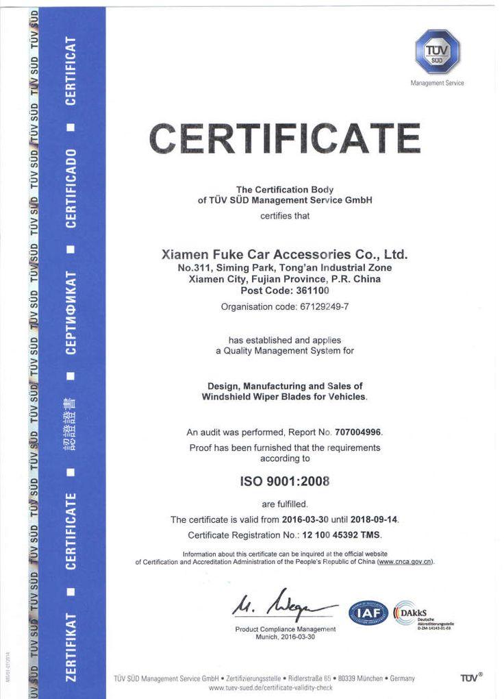 Wiper blade certificate from Xiamen Fuke Car Accessories Co., Ltd.