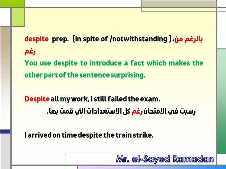Pin By نوران ايمن On لغات Sentences Exam Facts