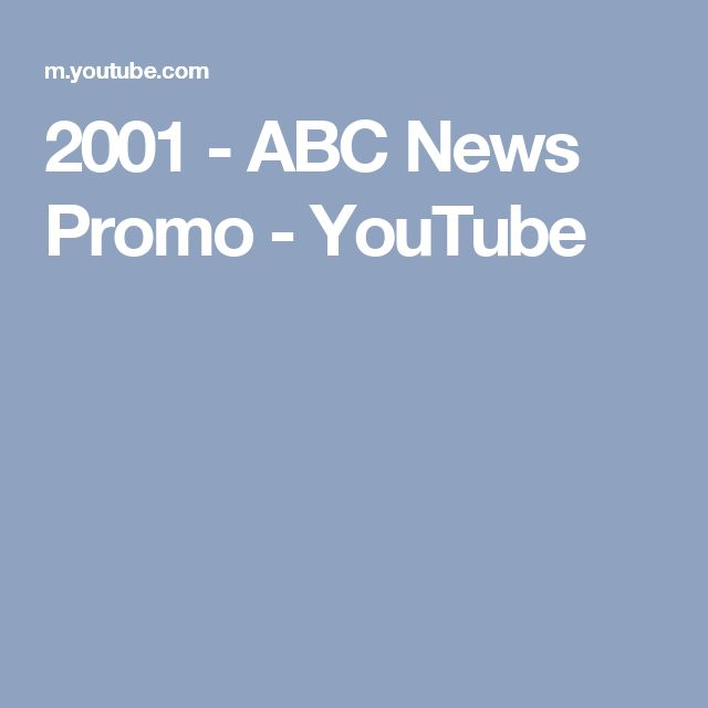 ABC News Primetime Genetic Sexual Attraction Extreme Treatment for Behavioral Issues The Outsiders Details